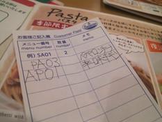 行き先探しはガイヘル研@和歌山城動物園
