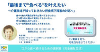 8月9日3分動画.jpg