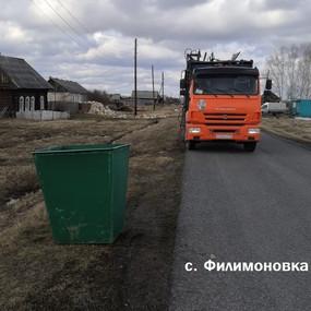 Новые населенные пункты Асиновского района начали пользоваться услугой по вывозу мусора