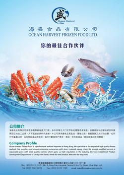 Ocean Harvest Frozen Food Ltd.