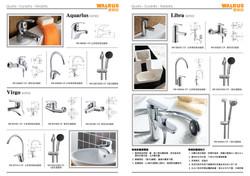 wholesale_leaflet_Inside