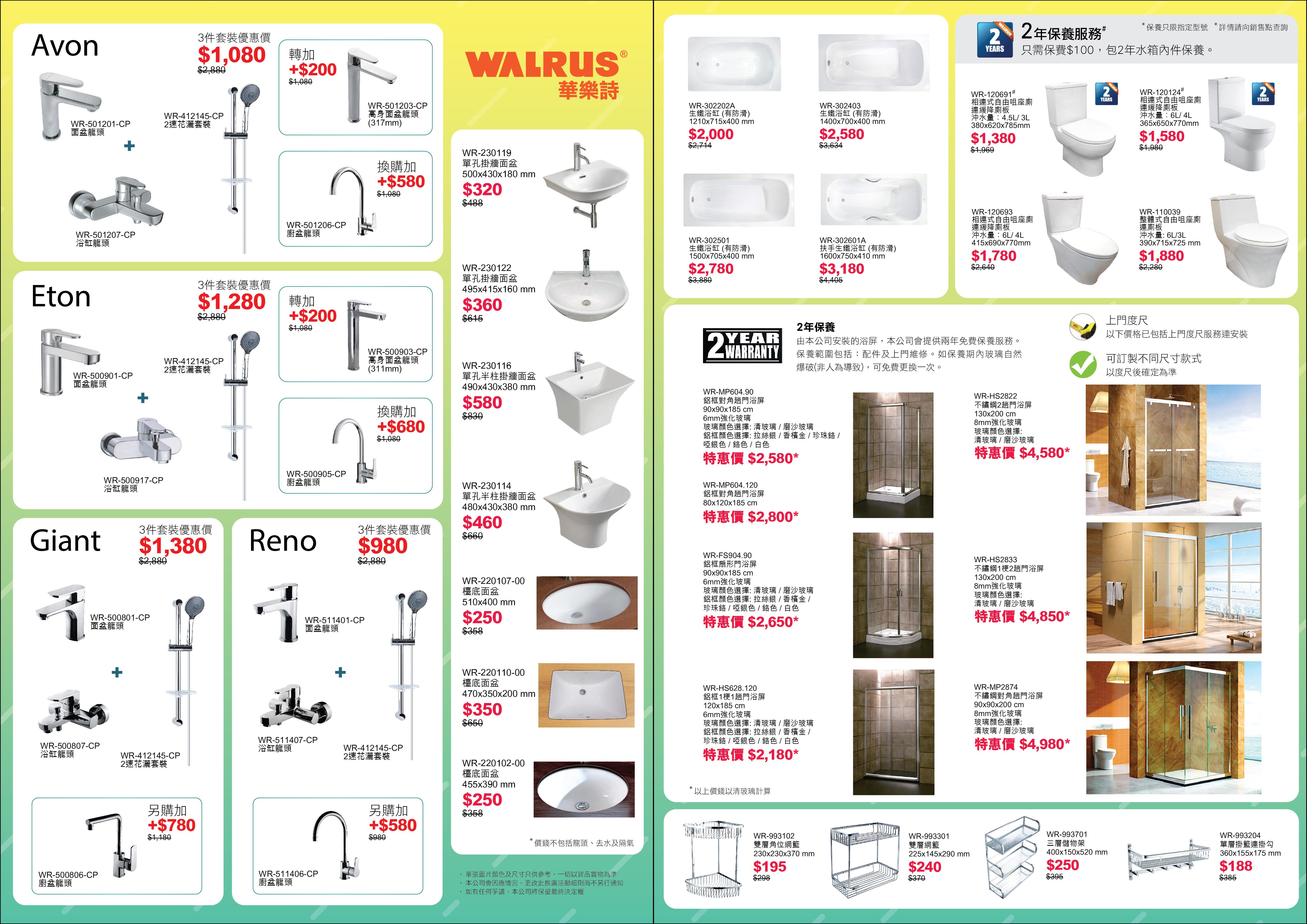 A3-leaflet_2