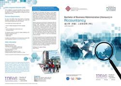 2013-AF leaflet