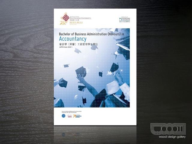 2012-AF leaflet
