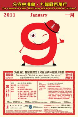 HK&KLN_poster