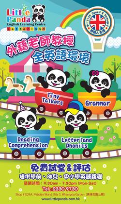 Little Panda English Learning Centre