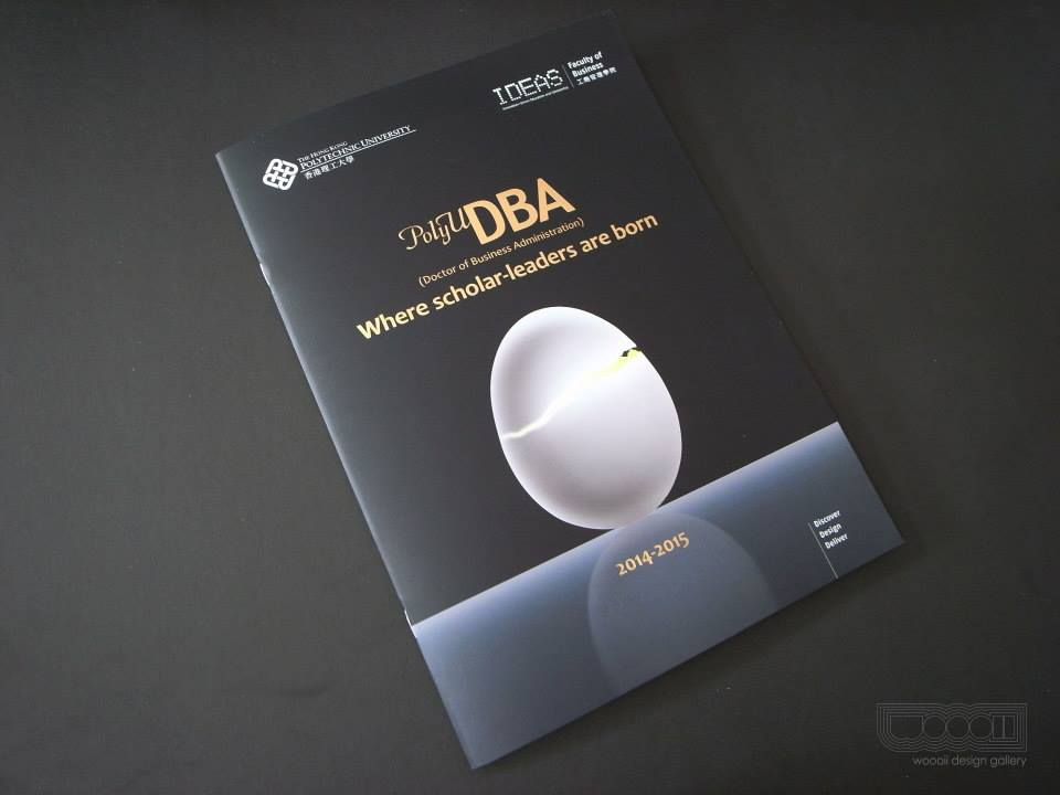 DBA booklet