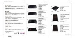leaflet-aw-02