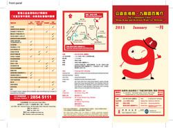 leaflet-F