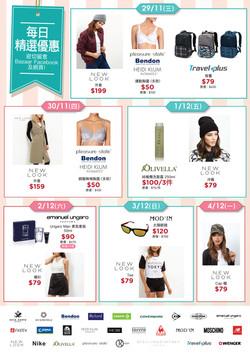 Fashion_A5Leaflet_2