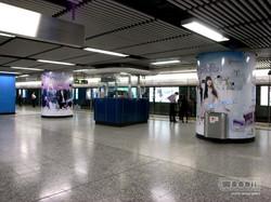MTR ad
