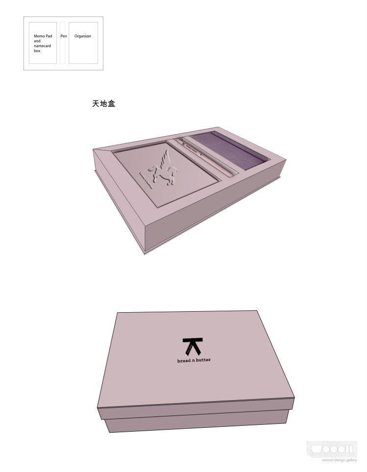 Gift pack design