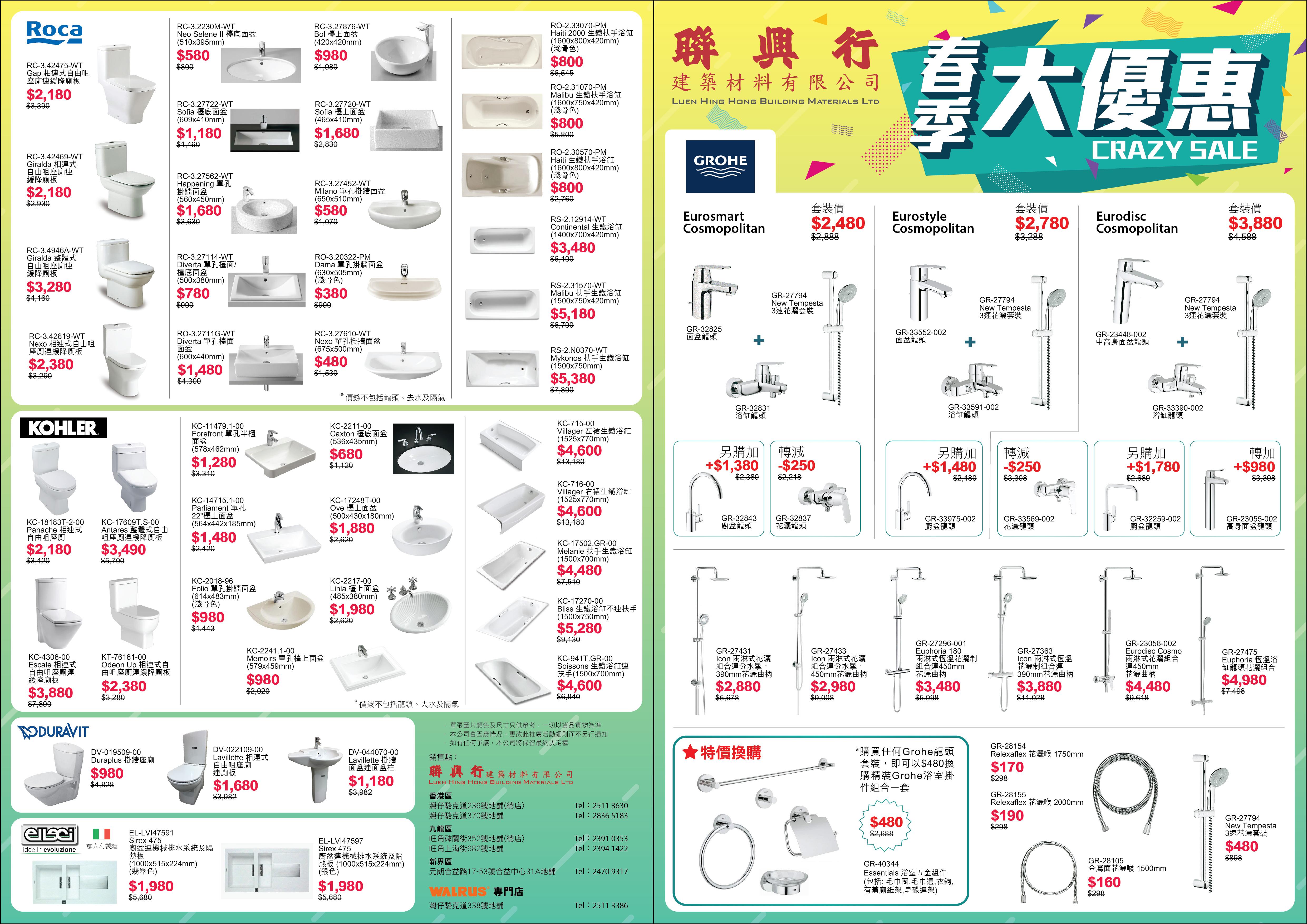 A3-leaflet_1