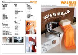 wholesale_leaflet_Front