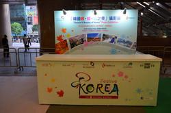 event booth design