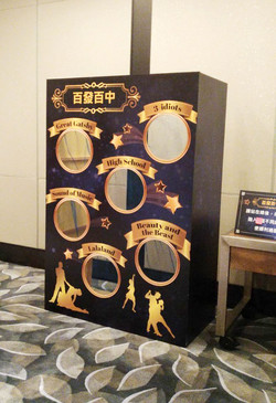 gamebooth