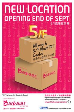 bazaar leaflet