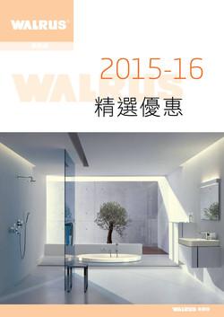 WALRUS booklet