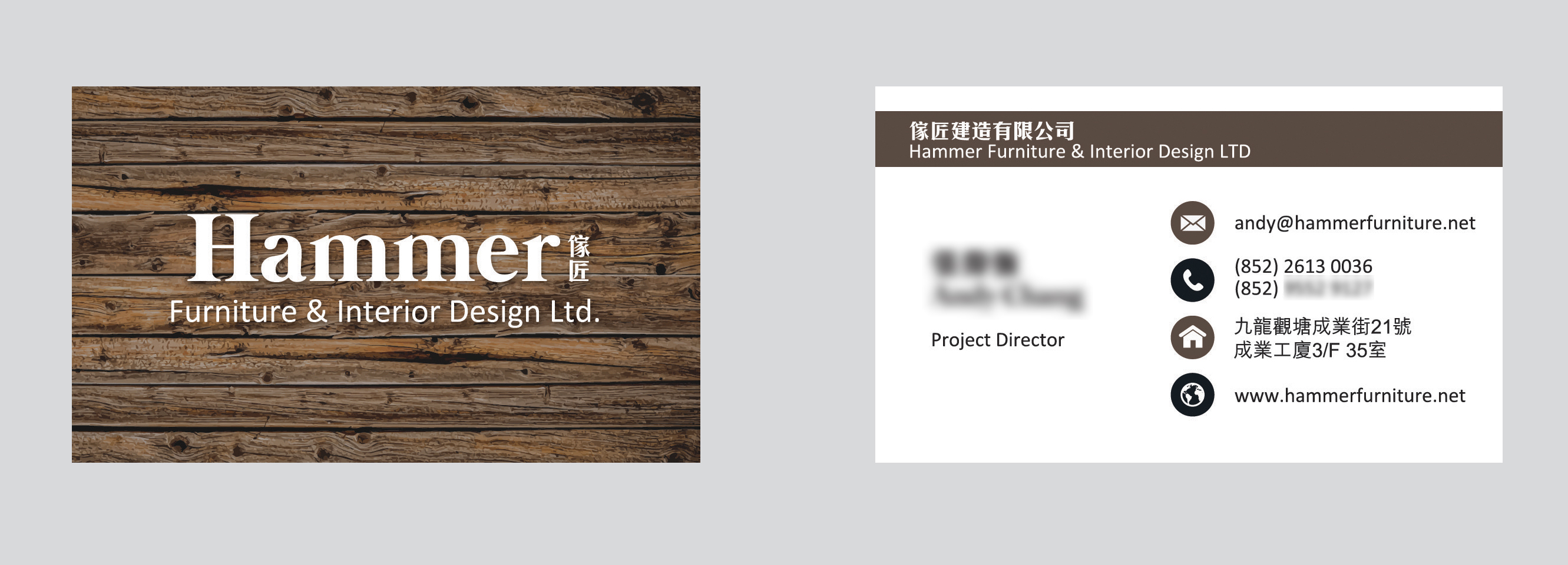 Namecard design