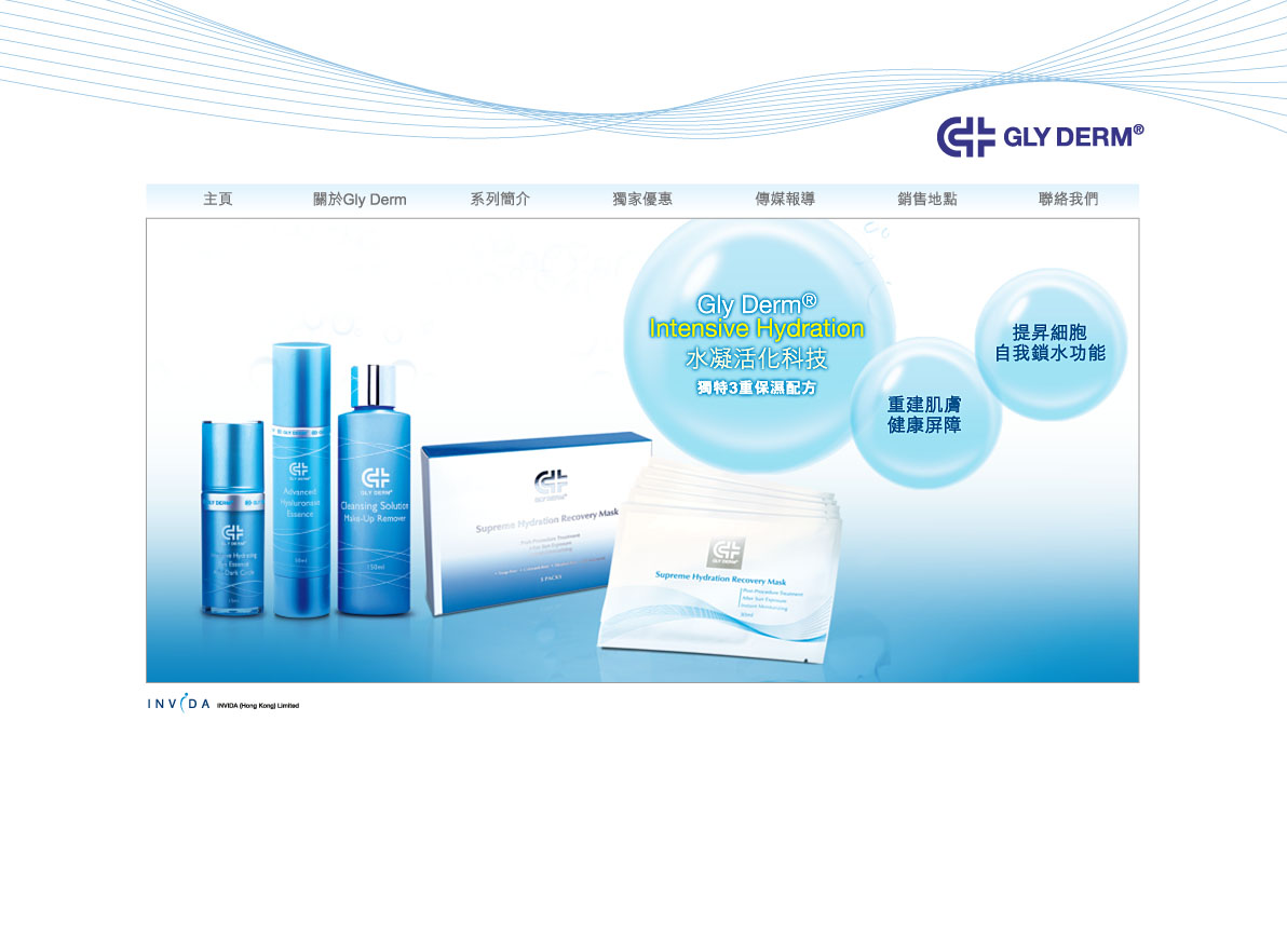 Gly Derm web design