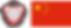 AIFA-CHINA FLAG.png