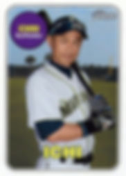 2018-Topps-Heritage-High-Number-Nickname