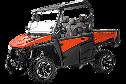 2021 Orange GC1K | Base Package