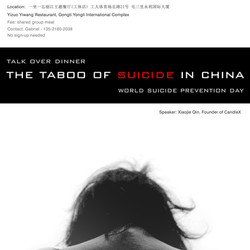 Event Review | The Taboo of Suicide in China