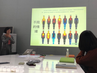 Event Review | Goethe's Workshop on Initial Understanding about Depression