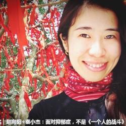 Shangshan Monthly Salon