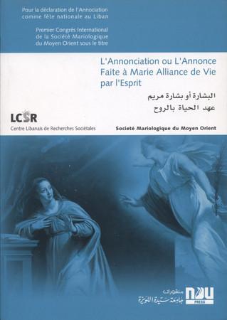 L'annunciazione unisce il Libano