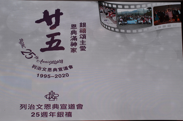 DSC_9566a.JPG