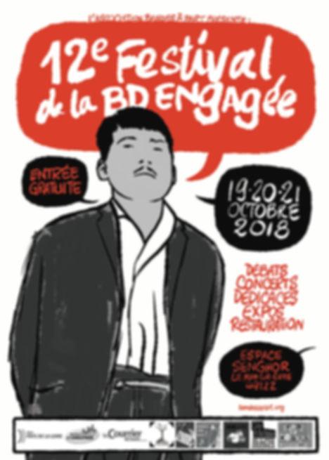 Affiche 2018 Désirée et Alain Frappier