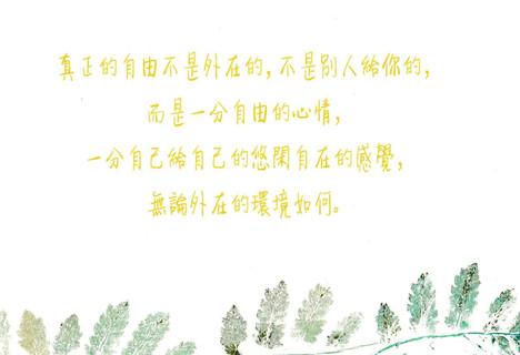 20190604_00002_018.jpg