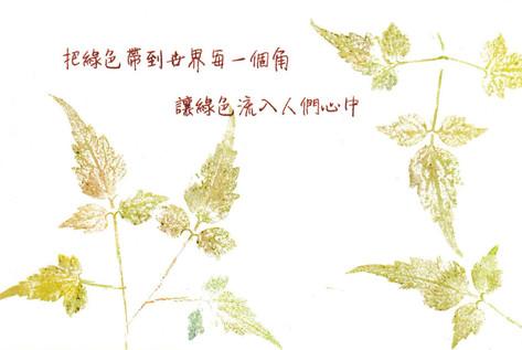 20190604_00002_011.jpg