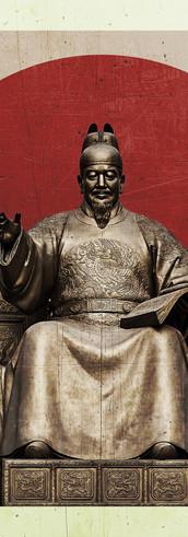 China_A4.jpg