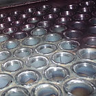 Boiler Engineering