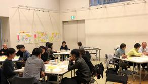 落合がアーツマーケティング・ゼミ「あーとま塾2019」に講師として参加しました