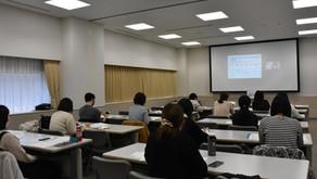 ケイスリー落合が愛知県芸術劇場主催セミナーで社会的インパクトに関する講義を行いました