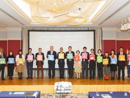 神奈川県SDGsインパクト評価シンポジウム開催報告 :『SDGs×評価×金融の実践』~SDGsへの貢献を「見える化」し、資金循環を加速させるには~