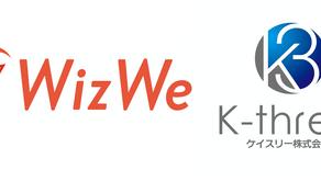 WizWeとケイスリー、習慣化プラットフォーム「Smart Habit」への行動アナリティクス実装に向けた業務提携