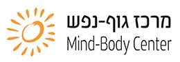 לוגו מרכז גוף נפש2.png