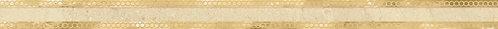 Бордюр Римский крема 36х600
