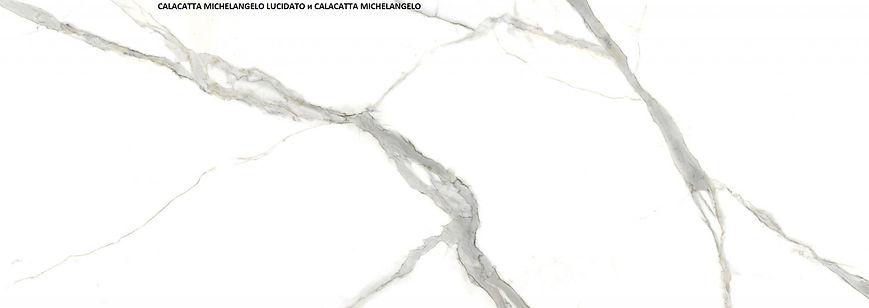 CALACATTA-MICHELANGELO-S-F1-2-1.jpg