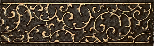 Бордюр орнамент шоколад 25х7,5