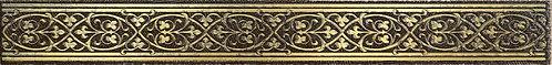 Бордюр коричневый 2,8х25