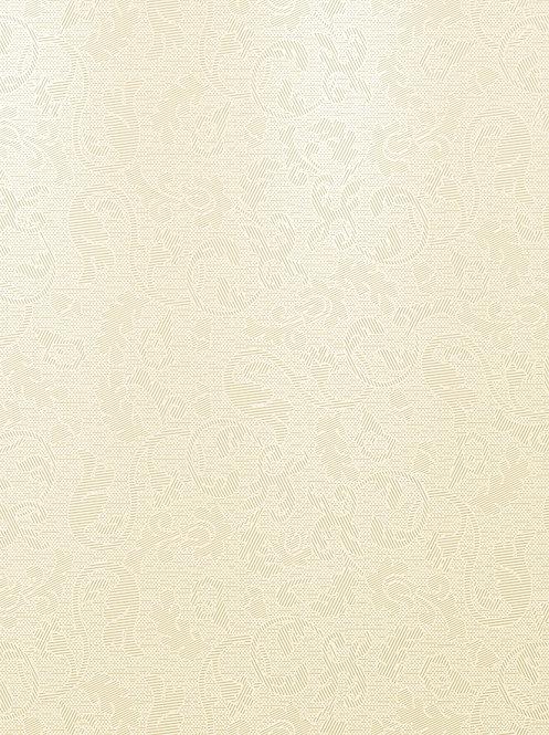 Настенная белый 25х33