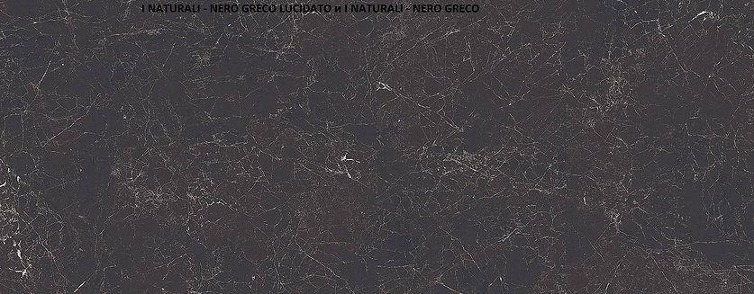 Nero-Greco-4.jpg