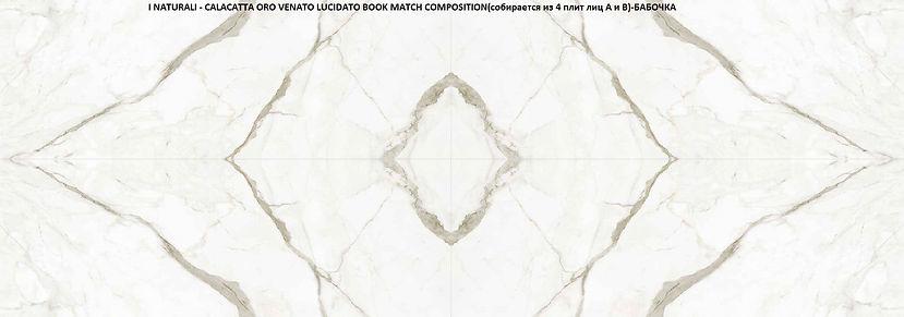 Calacatta-Oro-Venato-BM.jpg