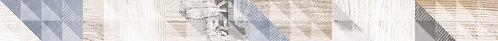 Бордюр Вестанвинд серый 50х600